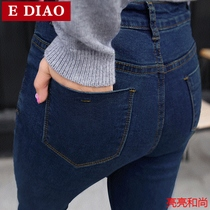 Autumn Black double-breasted dark blue nine feet high waist jeans womens pants tight slim pencil pants