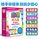 Good habits do not have to teach children English early childhood dvd life ritual children's mathematics animation CD disc
