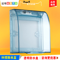 Bull Waterproof Box 86 Switch Socket Panel Cover Socket Protective Cover Splash-proof Box Bathroom Waterproof Box