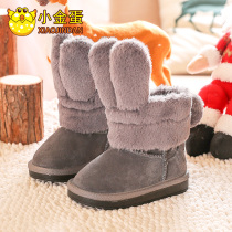 Golden egg children in childrens shoes snow boots girls winter boots winter boots rabbit Princess baby booties new 2017