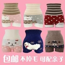 Японская осень и зима высокая талия утолщение теплый дворец брюки девушки живот рулон талии теплые шорты тетя осенние брюки