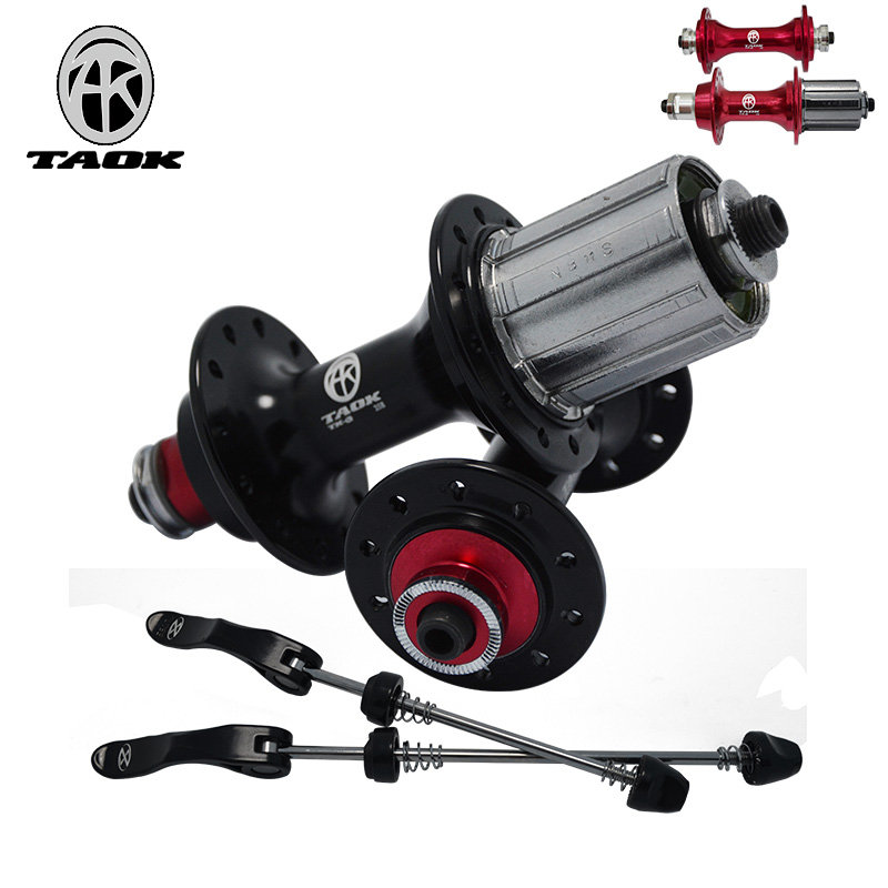 TAOK Tuoke road bike hub bicycle 2 Palin bearing shaft quick release 20 holes 24 holes 8, 9, 10, 11 speed