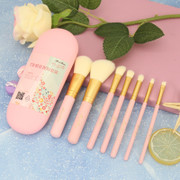 MintBear7 beginners pack makeup brush set soft capsule shaped hair fiber with portable storage box