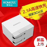 ROMOSS / roma AC11 foldable 2.1A fast charge charger mobile phone flat