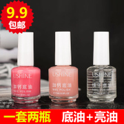 Transparent and calcium base oil nail jelly color base oil armor bright oil non-toxic nail polish does not fade lasting