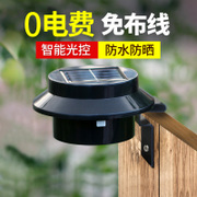 Solar energy light garden lamp corridor light outdoor balcony balcony wall mini mini home street lamp