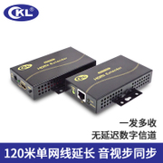 Ckl HDMI extension single cable to HD extended 100 m to 120 m to a multi network amplifier transmitter