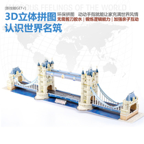 Le cube 3D jigsaw puzzles jigsaw puzzle puzzle educational toys for children in adult paper model