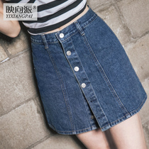 Summer new hip skirt in denim skirts slim slimming skirts high waist cotton a-line skirt 2016 Korean version