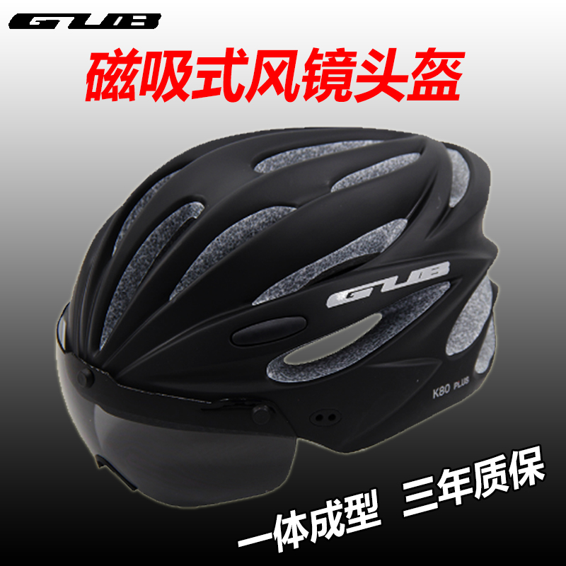 [The goods stop production and no stock]GUB mountain bike road bike goggles glasses integrated riding helmet men and women safety hats and equipment
