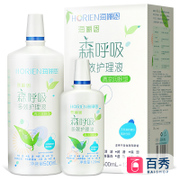 Hai Li en myopic contact lens care solution 500ml+120ml breath potion removing protein cleaning cosmetic contact lenses