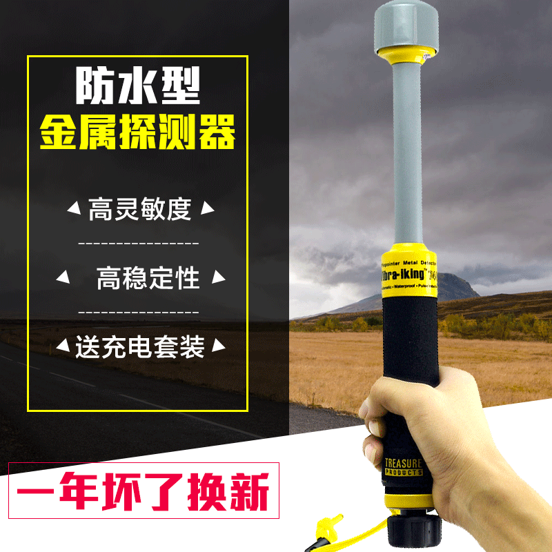 Waterproof Metal Detector, Archaeological Treasure Exploration Instrument, Station Security Inspection Factory, Antitheft Handheld Security Inspection Instrument