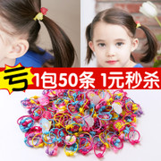 Korean children rubber band girl hair girl hair rope Tousheng baby hair accessories hairpin hairpin head