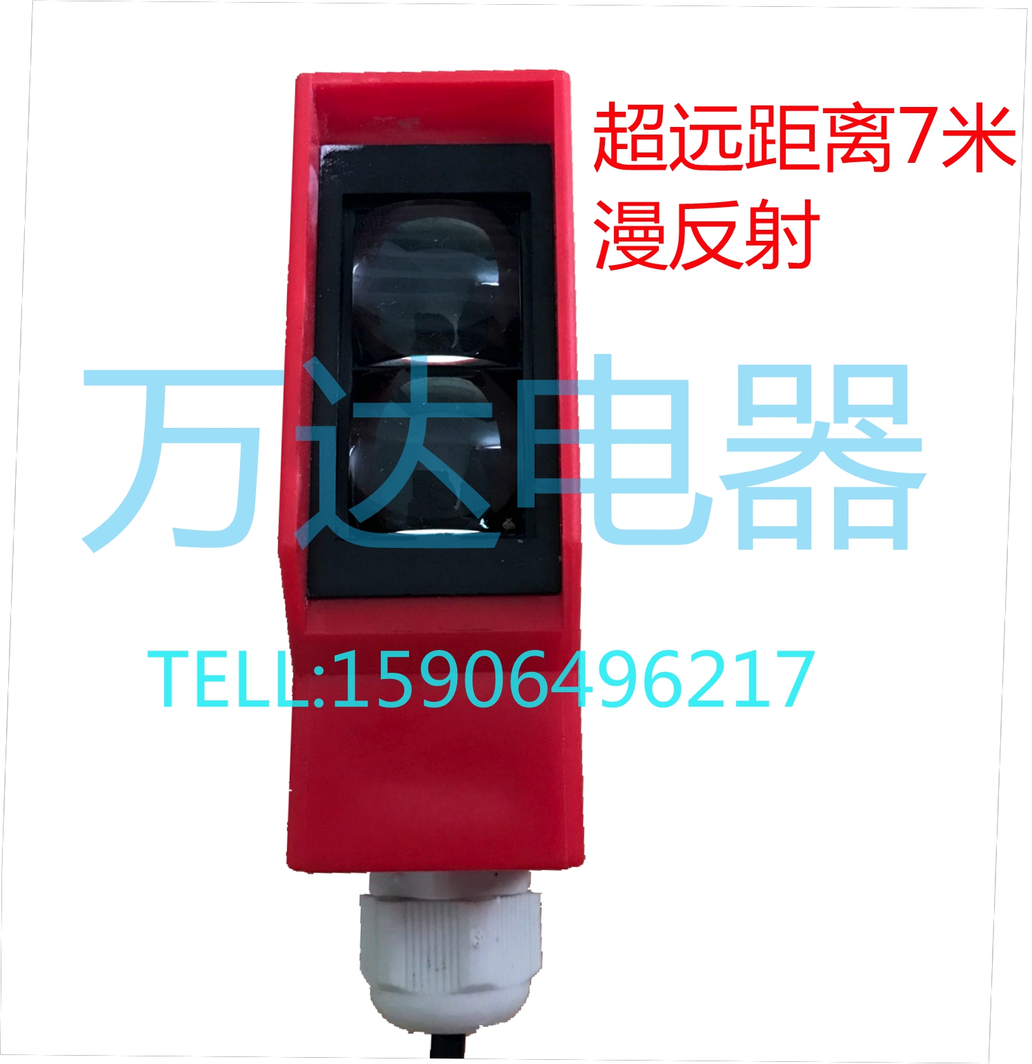 Ultra-long distance photoelectric switch E100-DS700M1 Infrared diffuse sensor Water-proof car wash