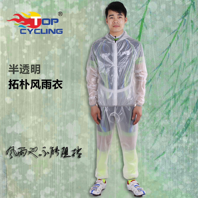 TOPCYCLING riding raincoat rain pants set Mountain bike outdoor raincoat bicycle split poncho