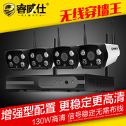 Rui Wei wireless monitoring equipment set monitor high-definition home camera night vision integrated machine