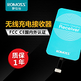 ROMOSS / romance wireless iPhone6 ​​/ 6s 6plus charge receiver for Apple charger