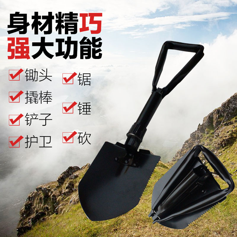 Outdoor multi-function shovel shovel iron saw shovel shovel shovel car shovel portable folding shovel tool shovel shovel