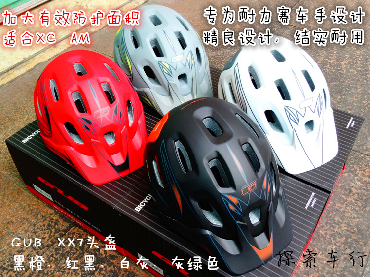 Packing plus surprise! GUB XX7 XX6 Bicycle XC AM High Strength Mountain Bike Helmet Half Helmet