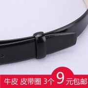 3 9 yuan shipping imported pure leather belt belt belt men ring meson belt belt accessories