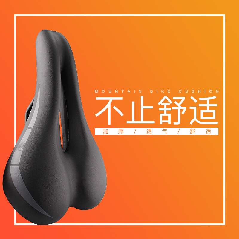 Bicycle seat mountain bike road bike saddle bicycle seat cushion thickening soft riding equipment accessories
