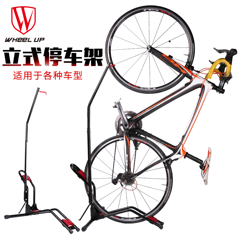 WHEELUP bicycle bracket parking rack indoor bicycle parking shelf mountain bike vertical rack mount