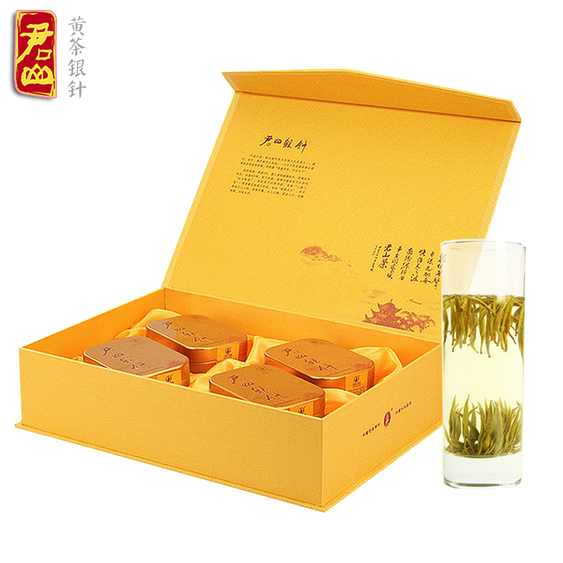 2018 New Tea Gift Hunan Yueyang Junshan Silver Needle 100g Hardcover Gift Box Yellow Tea