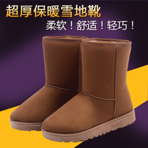 2016 Winter in the tube snow boots large size female 40-43 41 couple models cotton boots women's shoes boots