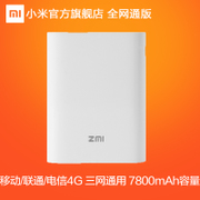 ZMI portable router 4G wireless high-speed routing can do mobile phone charging treasure mobile power millet genuine