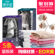 Rebecca comfort disposable underwear travel cotton cotton shorts panties and non disposable Maternity Pants general tourism