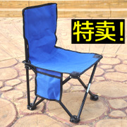 Outdoor camping portable folding chair stool beach chair stool stool fishing stool stool chair sketch painting