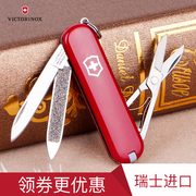 Original authentic Vivtorinox 58MM model 0.6203 Swiss Army knife red counter genuine Mini fruit knife