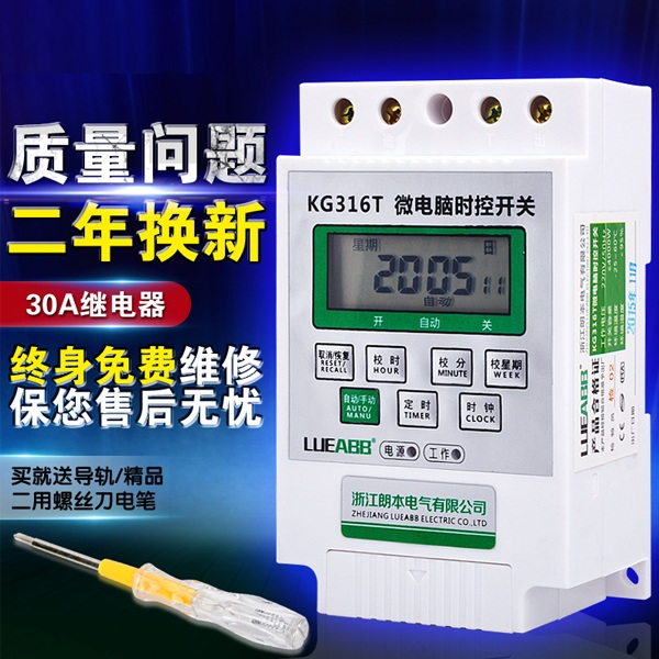 Kg316t display luminous word door billboard timer control switch 220v light box microcomputer