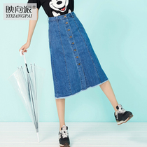 Map to the new spring summer 2017 a denim skirt womens skirt Korean version flows sukau waist slimmer edges dress