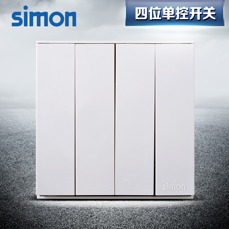 Simon switch E6 series switch panel elegant white four single control switch four single control switch