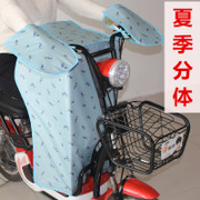 Electric car windshield by the summer sun even split female thin electric bicycle spring cover waterproof breathable