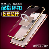 Iphone6plus mobile phone shell silicone anti-drop apple 6splus rose gold all-inclusive soft shell 5.5 shell plating