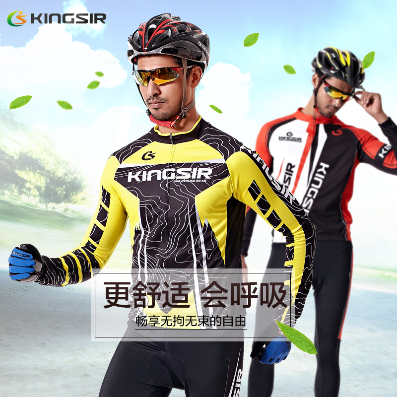 Autumn and winter mountain bike long-sleeved Jersey suits Cycling equipment Jersey custom men and women