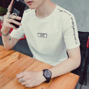In the summer of 2017 new men's short sleeve T-shirt short sleeve clothes Mens t-shirt t-shirt boys summer slim trend