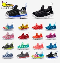 Counter genuine NIKE Nike Caterpillar children 's shoes sports shoes toddler shoes 343938 343738 AA7217