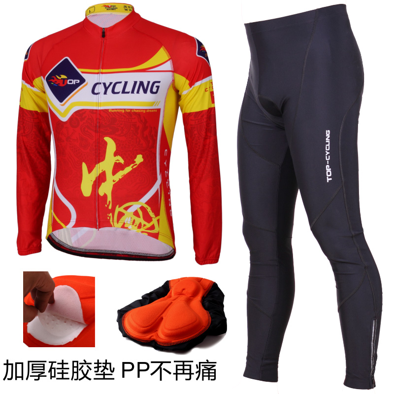 TOPCYCLING Topic Biking Suit Long-sleeved Men and Women's Spring, Summer and Autumn Silicone Pad Air-permeable Biking Suit