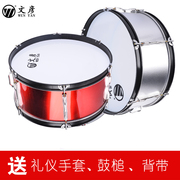 Wenyan army drum 20/22/24 inches adult Snare Drum Team marching band instruments drum drum foreign manufacturers
