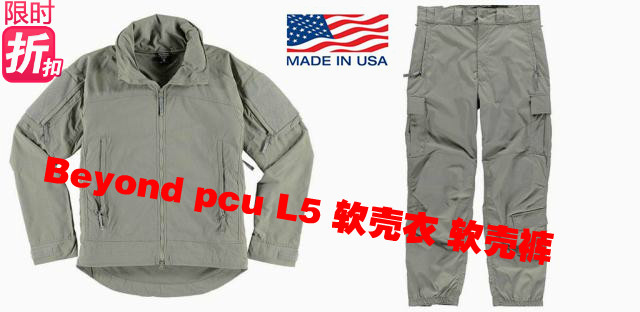 Spike American seals royal style Beyond PCU L5 soft shell clothing soft shell pants ALPHA gray