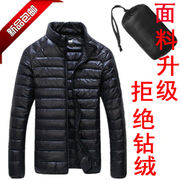 Anti season clearance thin jacket slim short collar youth male size portable leisure coat middle-aged spring tide