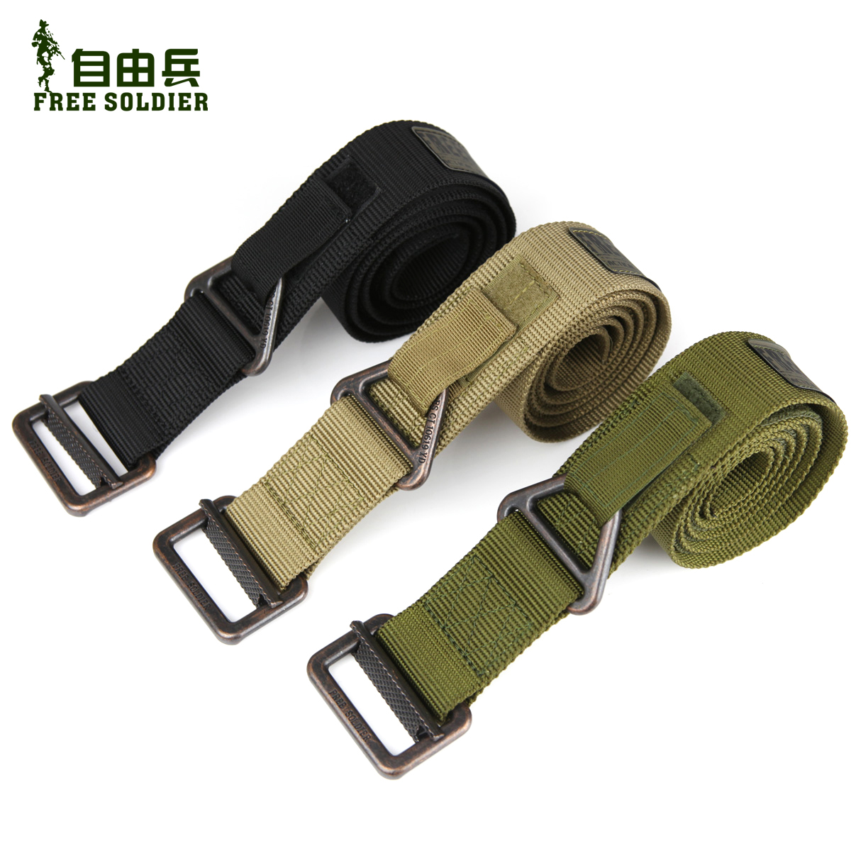 Freelance Soldier's Outdoor Tactical Belt Rescue Dropping Canvas Belt Seal Leisure Protective Belt