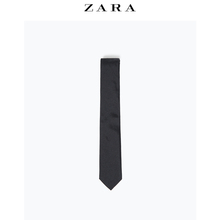 ZARA men's matte narrow tie 07347334800