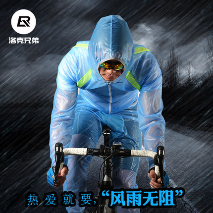 Rock Brothers Riding Raincoat Windswear Suit for Men and Women Bicycle Separate Raincoat Trousers Mountain Bike Skin Coat