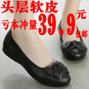 Every day a large number of single women's shoes, shoes, shoes, leather, soft, soft, mother's shoes, soft leather, leather shoes