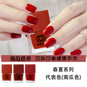 KKXX water can be stripped nail polish can be pulled long lasting wine red watermelon non-toxic environmentally friendly Nail Polish