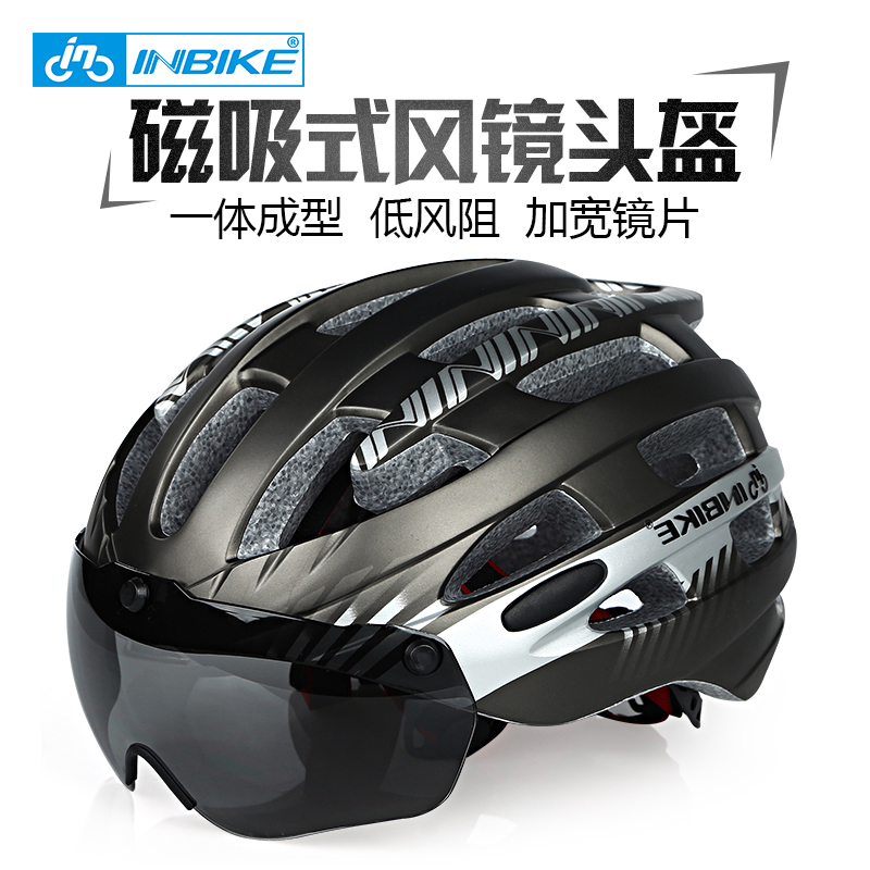 Inbike riding helmet and spectacles integrated bicycle with windglass riding equipment mountain bike helmet for men and women